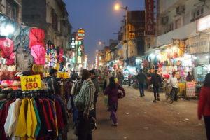 ulica Main Bazar